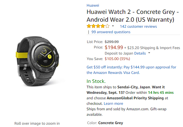 Amazon.com Huawei Watch 2 商品ページ