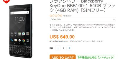ETOREN BlackBerry KEYone 商品ページ
