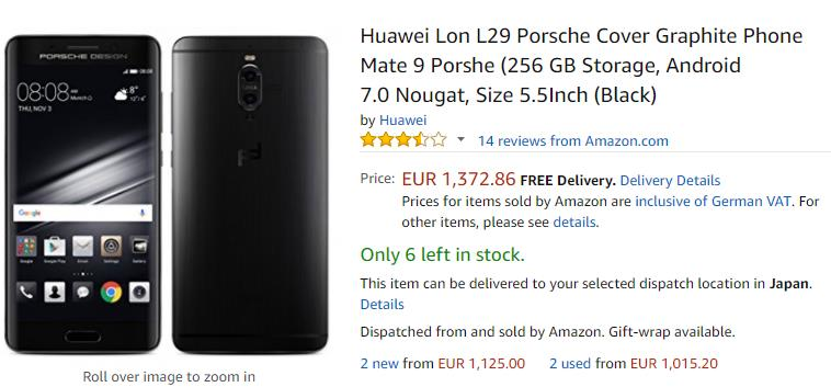 Amazon.de PORSCHE DESIGN Mate 9 商品ページ