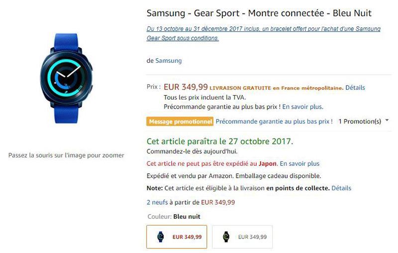 Amazon.fr Samsung Gear Sport 商品ページ