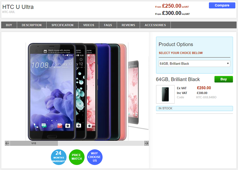 Clove HTC U Ultra 商品ページ
