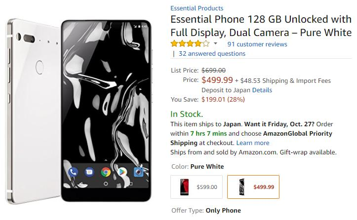 Amazon.com Essential Phone 商品ページ