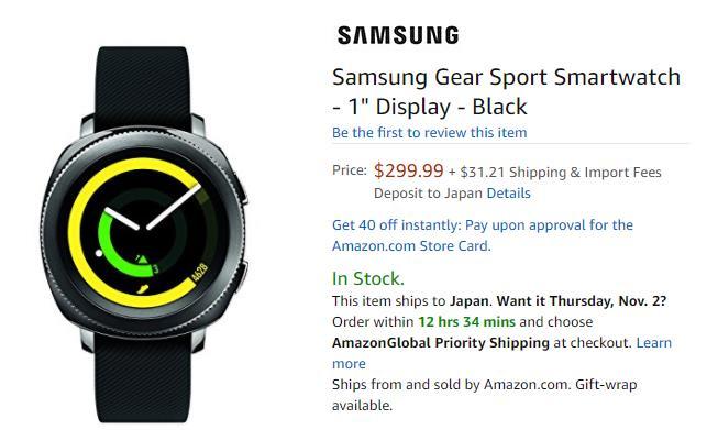 Amazon.com Samsung Gear Sport 商品ページ