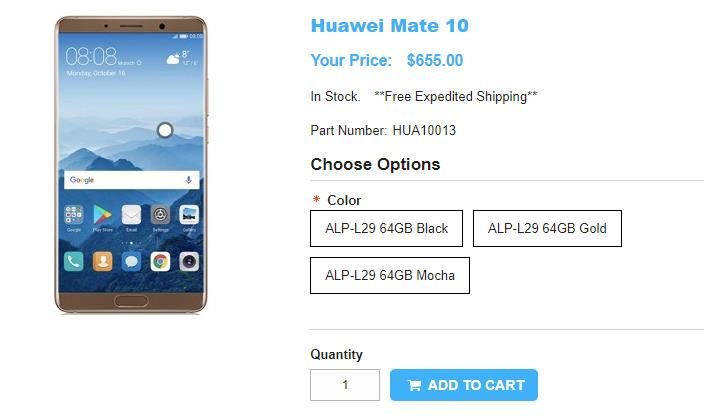 1ShopMobile.com Huawei Mate 10 商品ページ
