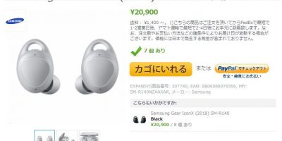 EXPANSYS Samsung Gear IconX(2018) 商品ページ