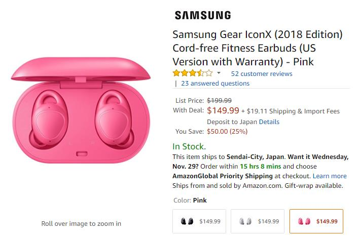 Amazon.com Samsung Gear IconX 商品ページ