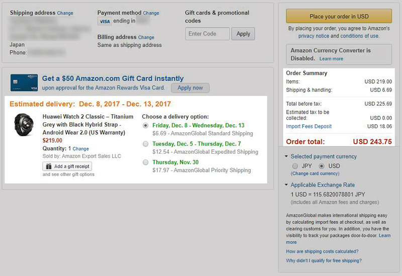 Amazon.com Huawei Watch 2 Classic 購入費用