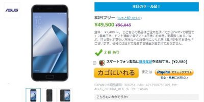 EXPANSYS ASUS ZenFone 4 商品ページ