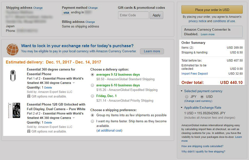 Amazon.com Essential Phone 購入費用