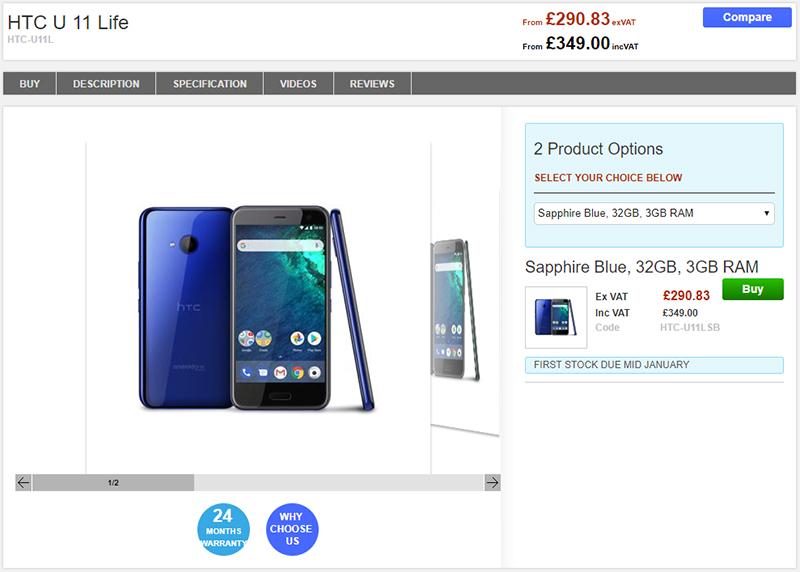 Clove HTC U11 life 商品ページ