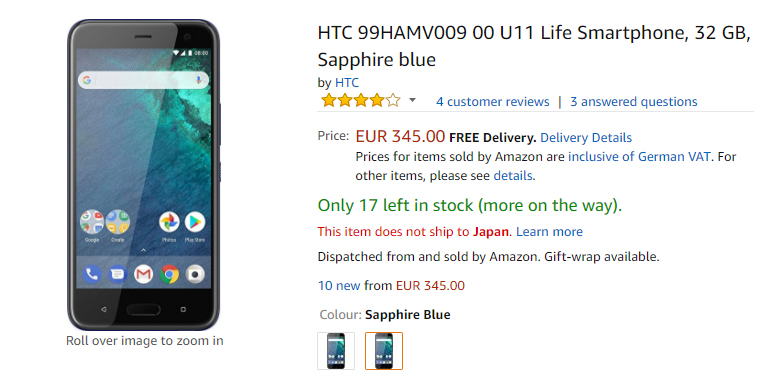 Amazon.de HTC U11 life 商品ページ