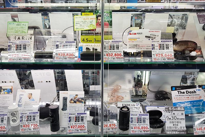 ヨドバシカメラの音響機器コーナー