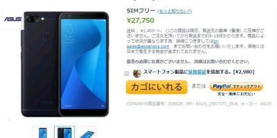 EXPANSYS ASUS ZenFone Max Plus (M1) 商品ページ