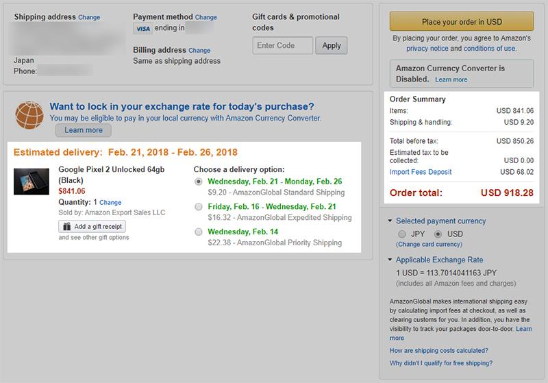 Amazon.com Google Pixel 2 購入費用