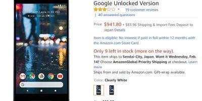 Amazon.com Google Pixel 2 商品ページ