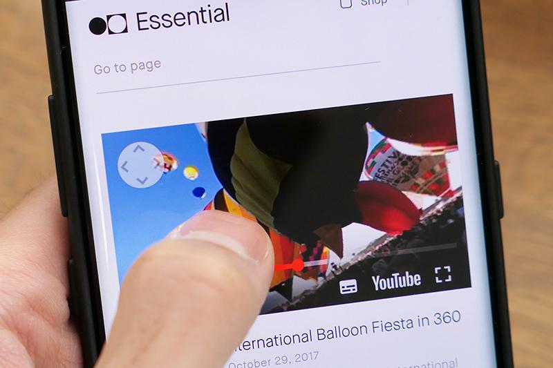 Essential 360 Cameraで撮影した動作の視聴方法