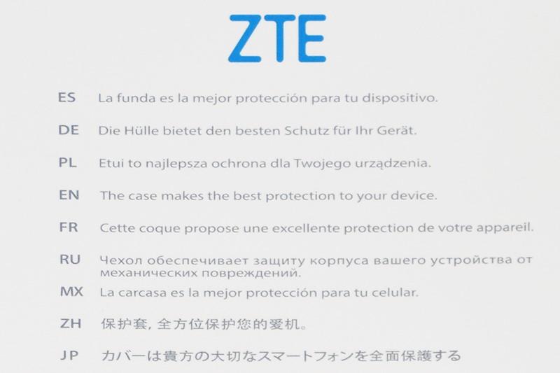 ZTE AXON M レザーポーチ