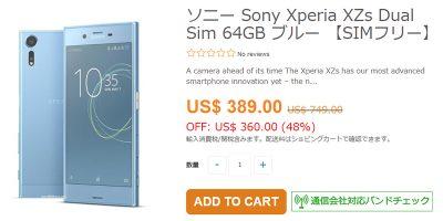 ETOREN Sony Xperia XZs 商品ページ