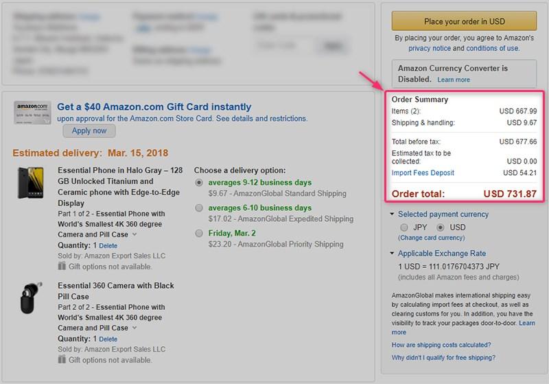 Amazon.comの利用方法