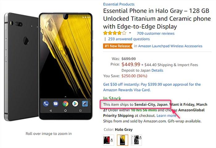 Amazon.comの商品ページ
