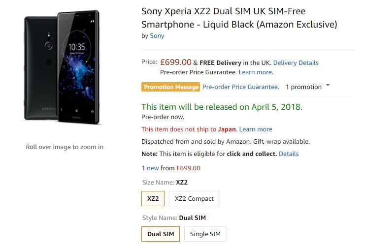 Amazon.co.uk Sony Xperia XZ2 商品ページ