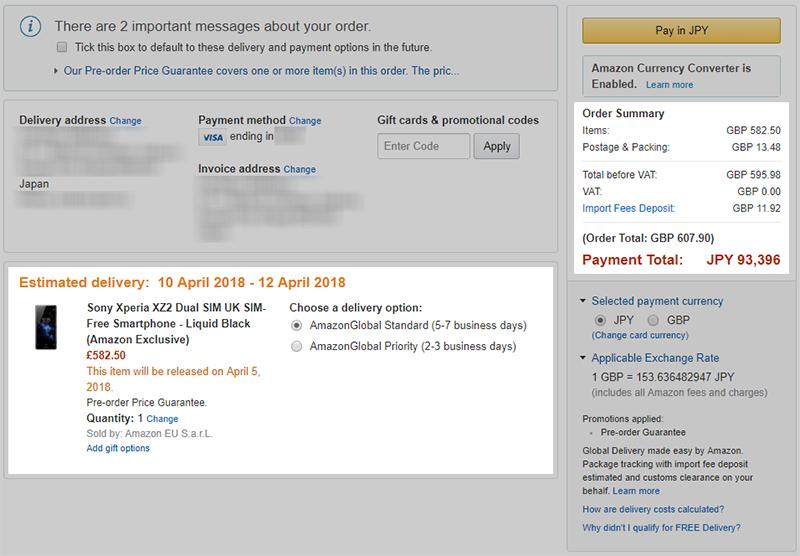 Amazon.co.uk Sony Xperia XZ2 購入費用