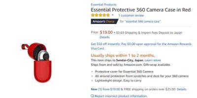 Amazon.com Essential Protective 360 Camera Case 商品ページ