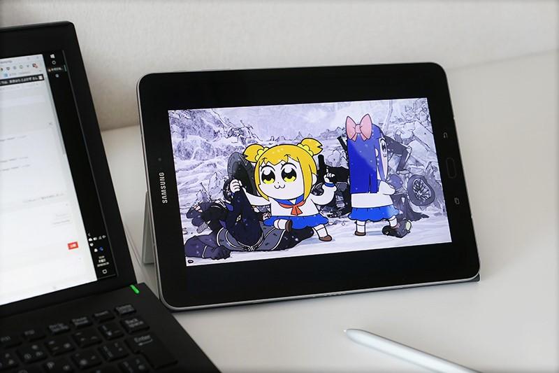 Samsung Galaxy Tab S3 使い方