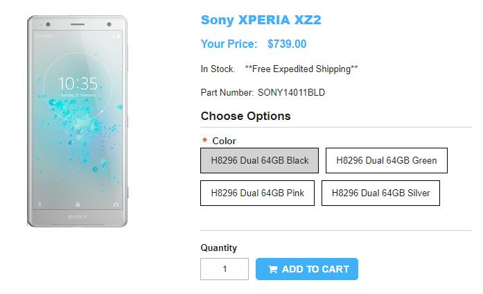 1ShopMobile.com Sony Xperia XZ2 商品ページ