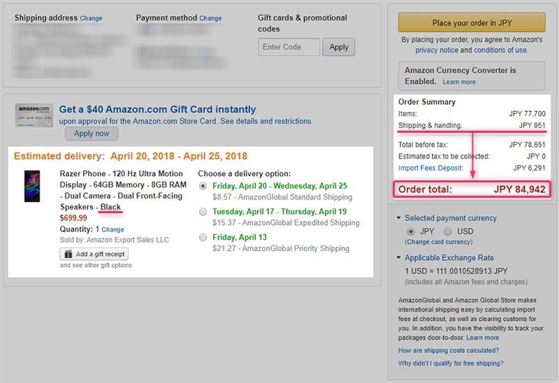 Amazon.com Razer Phone 標準モデル 購入費用