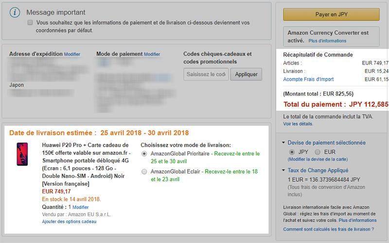 Amazon.fr Huawei P20 Pro 購入費用