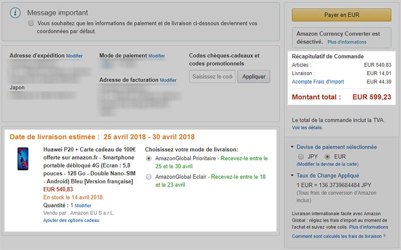 Amazon.fr Huawei P20 購入費用