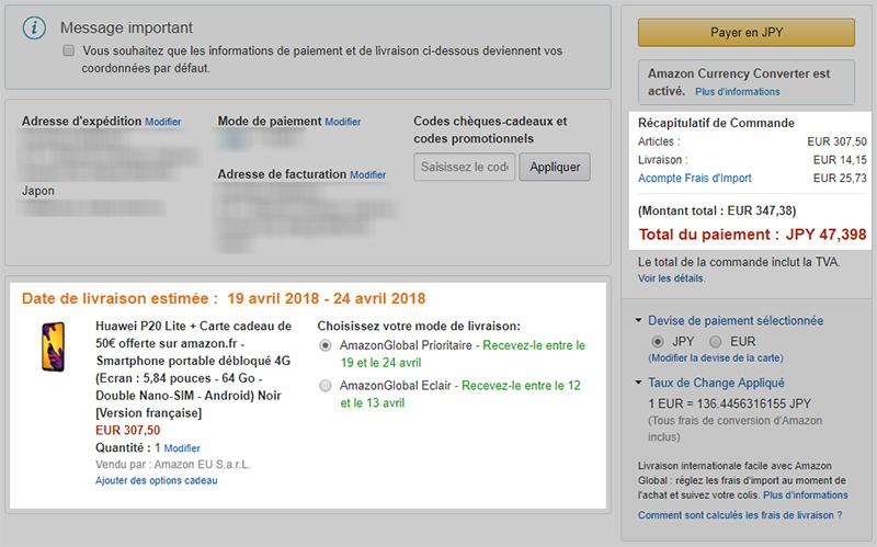 Amazon.fr Huawei P20 lite 購入費用