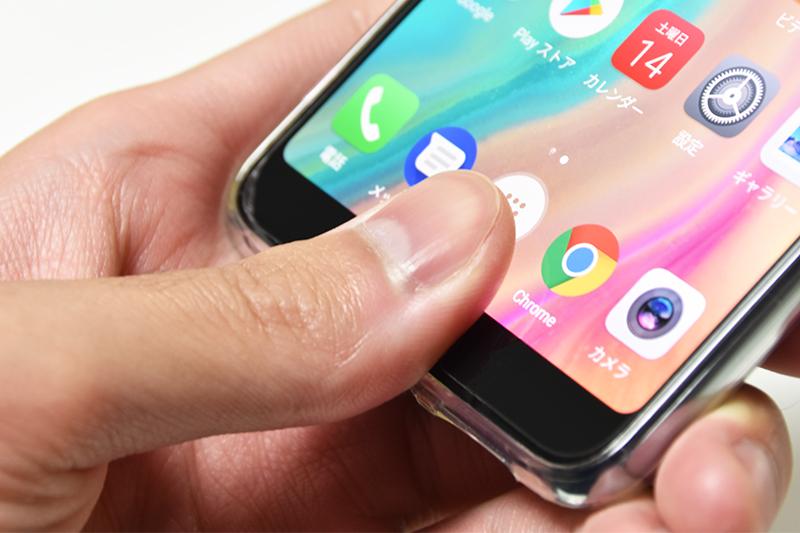 Huawei P20 Pro 指紋認証