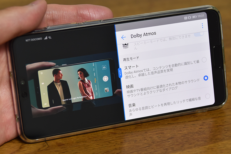 Huwei P20 Pro Dolby Atmos