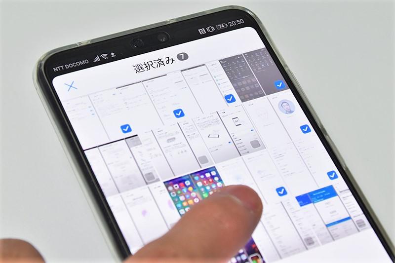 Huwei P20 Pro フォトアプリ