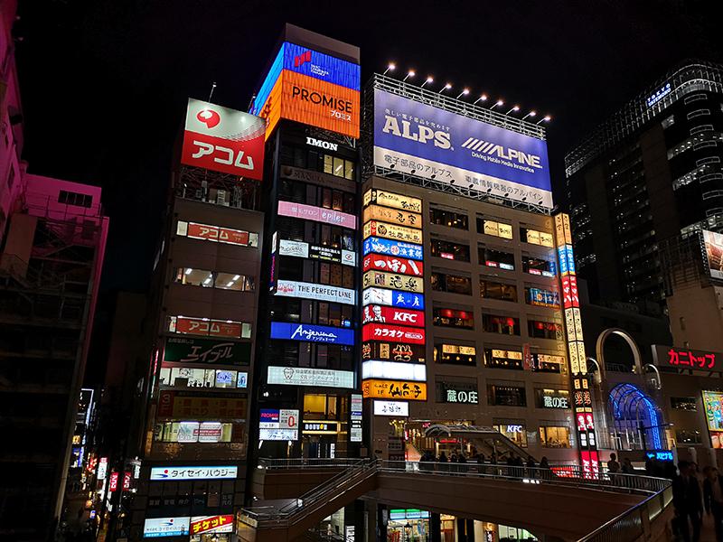 Huawei P20 Proで撮影した仙台駅西口