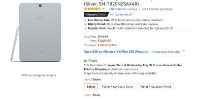 Amazon.com Samsung Galaxy Tab S3 商品ページ