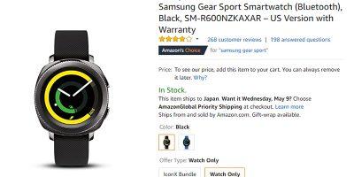 Amazon.com Gear Sport 商品ページ
