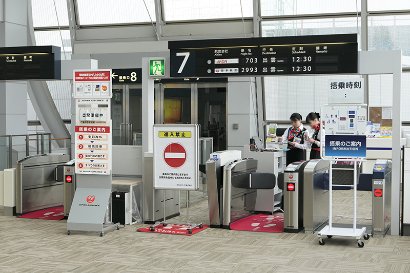 仙台国際空港の国内線搭乗口