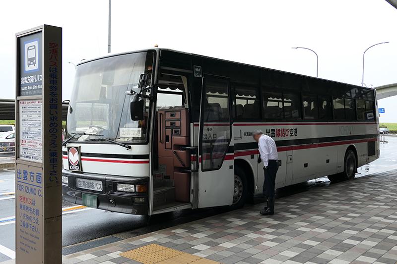 出雲縁結び空港発のバス