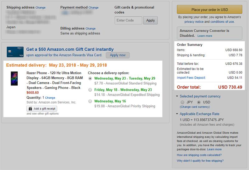 Amazon.com Razer Phone 購入費用