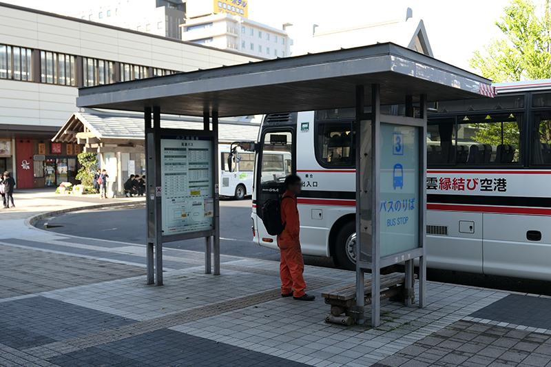 出雲市駅の空港バス乗り場