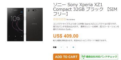 ETOREN Sony Xperia XZ1 Compact 商品ページ