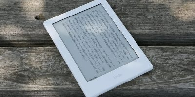 Amazon Kindle(キンドル)