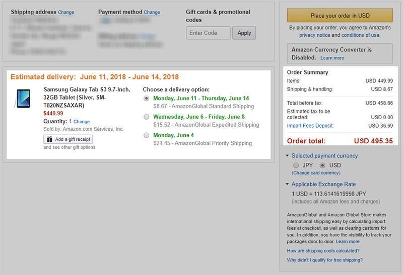Amazon.com Samsung Galaxy Tab S3 購入費用