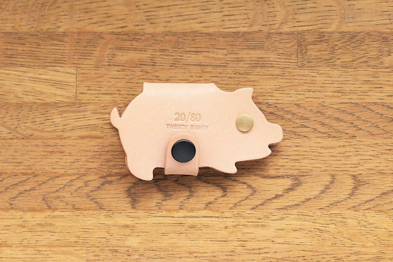 20/80 Twenty Eighty PIG KEY CASE