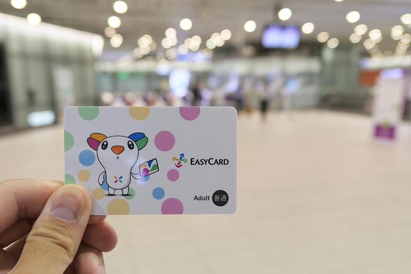 EASYCARD 悠遊カード ヨウヨウカー