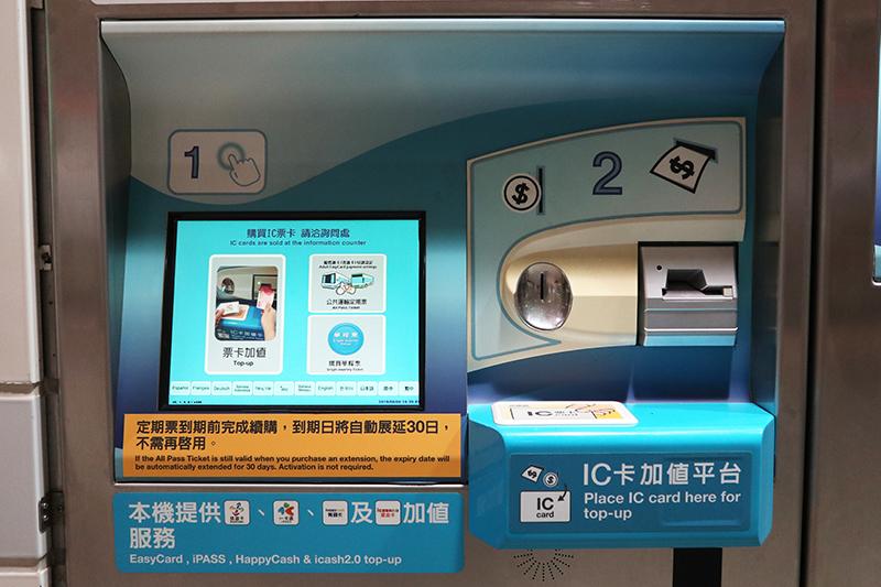 台北MRTの券売機