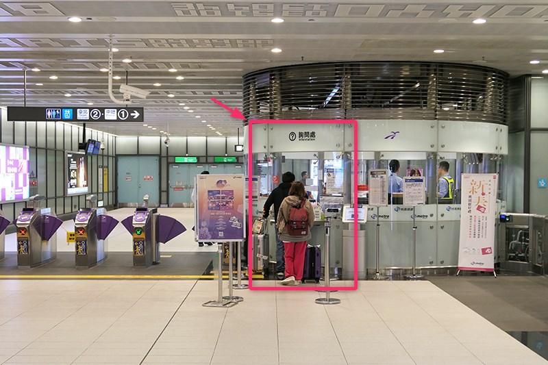 台湾桃園国際空港のMRT改札窓口